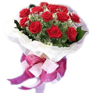 Bilecik çiçekçi çiçek satışı  11 adet kırmızı güllerden buket modeli
