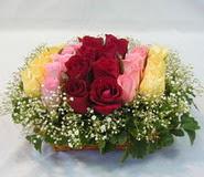 15 adet reprenkli gül sepeti   Bilecik çiçekçi çiçek yolla