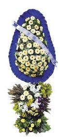 Bilecik çiçekçi çiçek siparişi vermek  sepet dügün nikah ve açilislara