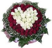 Bilecik çiçekçi çiçek mağazası , çiçekçi adresleri  27 adet kirmizi ve beyaz gül sepet içinde