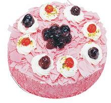 Sahane Tat yas pasta frambogazli yas pasta  Bilecik çiçekçi çiçek gönderme sitemiz güvenlidir