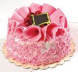 Pasta  4 ile 6 kisilik framboazli yas pasta  Bilecik çiçekçi cicekciler , cicek siparisi