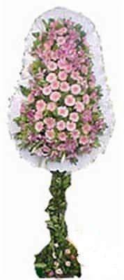 Bilecik çiçekçi çiçek mağazası , çiçekçi adresleri  nikah , dügün , açilis çiçek modeli  Bilecik çiçekçi çiçek gönderme sitemiz güvenlidir