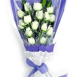 Bilecik çiçekçi çiçekçi mağazası  11 adet beyaz gül buket modeli